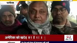 #GUNAAH || #PANIPAT : 16 साल का बच्चा... 16 घंटे बाद लाश !