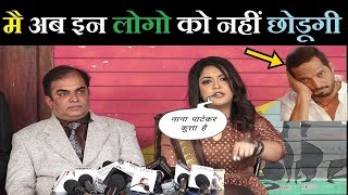 Tanushree Dutta Say Nana Patekar Another Aasaram Bapu | News Remind