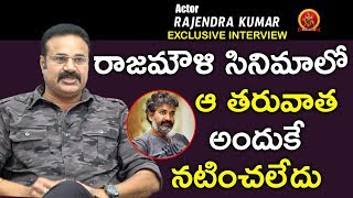 Actor Rajendra Kumar Exclusive Full Interview || Close Encounter With Anusha || Bhavani HD Movies