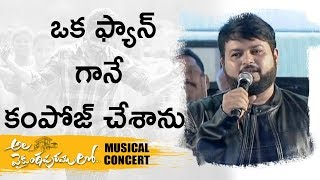 Thaman Wonderful Speech @ Ala Vaikunthapurramuloo Musical Concert | Allu Arjun | Trivikram