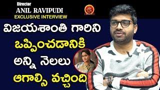 Director Anil Ravipudi Exclusive Interview    Close Encounter With Anusha    Sarileru Neekevvaru