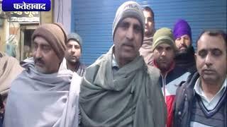 राष्ट्रव्यापी हड़ताल में रोडवेज का पहिया रहा जाम || ANV NEWS FATEHABAD - HARYANA