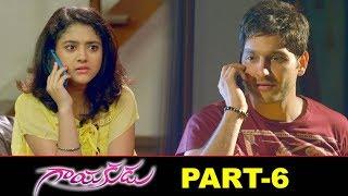 Gayakudu Full Movie Part 6 | 2020 Telugu Movies | Bigg Boss Ali Reza | Shriya Sharma