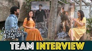 Sarileru Neekevvaru Team Hillarious Interview | Mahesh Babu | Rashmika Mandanna | Anil Ravipudi