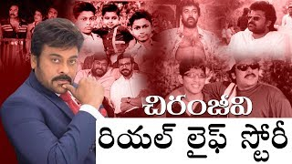 Megastar Chiranjeevi Real Life Story   Biography   WIKI   Tolllywood News   Top Telugu TV