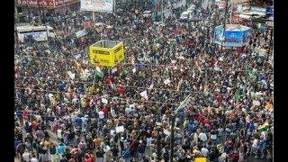 Gulbarga mein Support 'Bharat Bandh', Protest Live From Nehru Ganj Jagat Circle Gulbarga