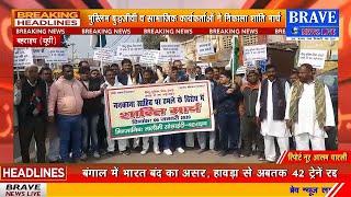 मुस्लिमों व सामाजिक कार्यकर्ताओं ने सिख समुदाय के साथ होने का दिया सन्देश, निकाला शांति मार्च