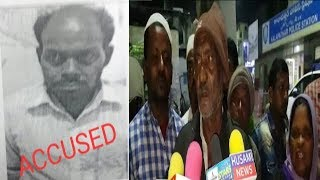 Masoom Ladki Ka Balatkar In Kalaphattar Hyderabad Old City | House Owner Ne Kiya Balatkar |
