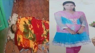 Husband Ne Kiya Apni Wife Ka Qatal   Dowry Ko Lekar In Hyderabad Pahadi Shareef  