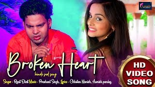 Broken Heart (FULL HD VIDEO) | Ronit Dixit | Heart Touching | Latest Hindi Sad Song 2020