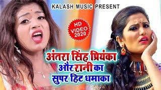 Rani का Dance और Antra Singh Priyanka की जबरदस्त जोड़ी धमाका | Live Dance Video Song 2020