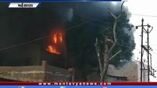 Mehsana: દેદીયાસણ GIDC માં લાગી આગ