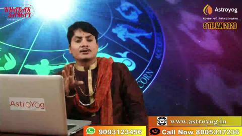 कुंडली के रहस्य | 09 January 2020 | Aaj Ka Rashifal | Pt. Sujit Mishra ji