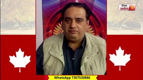 Sippy Gill : Gundagardi | Western Pendu | Latest Punjabi Song 2020 | Official First Look | Dainik Savera