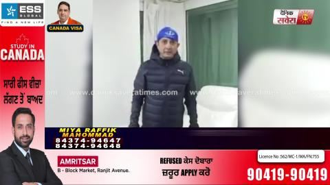Nankana Sahib 'ਚ ਹੋਏ ਸਿੱਖਾਂ ਤੇ ਹਮਲੇ ਦੀ Sukhwinder Singh ਨੇ ਕੀਤੀ ਕੜੀ ਨਿੰਦਾ | Dainik Savera