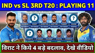 India vs SriLanka 3rd T20 Preview & Playing 11 | IND vs SL 3rd T20 2020
