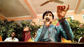 आ गये तेरे दिवाने भजन By Sanjay Krishna Thakur Ji