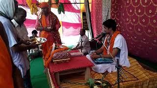 बांके बिहारी जी तेरी आरती गाऊं........शतचंडी महायज्ञ एवं श्रीमद् भागवत कथा मदनपुरा खजनी गोरखपुर