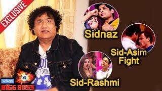Abu Malik Reaction On Sidharth-Shehnaz Relation | Asim Riaz | Rashmi Desai | Paras | BB 13 Interview