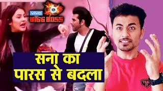 Bigg Boss 13   Shehnaz Gill TAKES REVENGE From Paras Chhabra; Here's How   BB 13 Video