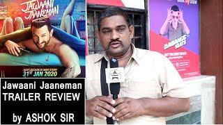 Jawani Jaaneman Trailer Review By Ashok Sir