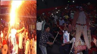 Rajnikanth Crazy Fans Celebrate release of Film Darbar | Darbar Public Review | News Remind