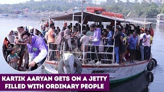 Kartik Aaryan Sweet Gesture With School Students | Kartik Aaryan Jetty Ride With Common People