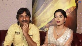 Hindi Film Kaanchli - Life in a Slough Trailer Launch Sanjay Mishara,Anup Jalota,& shikha malhotra