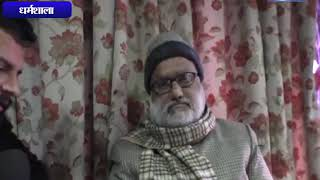 ANV न्यूज के साथ डॉ.राजन शुशांत  की खास बातचीत || ANV NEWS DHARAMSHALA - HIMACHAL