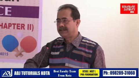 DPS Fulbari Press Meet