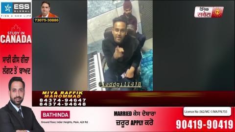 Gurlej Akhtar ਨੇ ਖੋਲਿਆ ਆਪਣੇ ਨਵੇਂ ਆਉਣ ਵਾਲੇ Songs ਦਾ ਪਿਟਾਰਾ | Dainik Savera