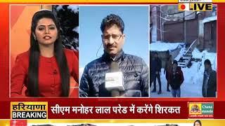 #SHIMLA : बर्फ से वादियां गुलजार, जन्नत-ए-शिमला