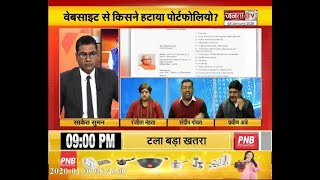 #DEBATE || #CID विभाग को लेकर खींचतान क्यों ? || #JANTATV