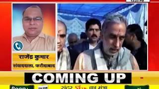 #CID विवाद पर बोले केंद्रीय राज्य मंत्री #Krishan_Pal_Gurjar
