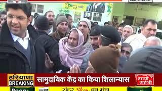 #क्या #DELHI के चुनावी दंगल में होगी #JJP की एंट्री, देखें क्या बोले #DUSHYANT_CHAUTALA