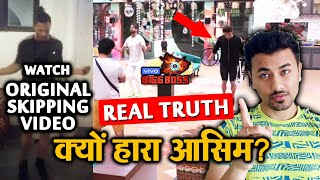 Bigg Boss 13 | Asim Riaz LOSES In Skipping Against Vishal, Here's The REAL TRUTH | BB 13 Video