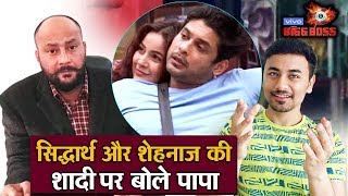 Bigg Boss 13 | Sidharth Shukla And Shehnaz Gill MARRIAGE, Sana's Papa Has No Problem | BB 13 Video