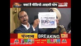 #RAJNEETI || #DELHI_POLICE के हाथ #JNU में हिंसा करने वालों तक पहुंचे? || #JANTATV