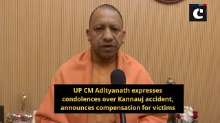 UP CM Adityanath expresses condolences over Kannauj accident, announces compensation for victims