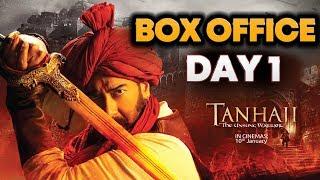 TANHAJI Day 1 Collection | Box Office Prediction | Ajay Devgn, Kajol | Tanhaji: The Unsung Warrior