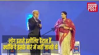 Deepika Padukone knew she stood with people who wanted India destroyed: Smriti Irani