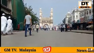 Protest Held after Namaz E Jummah At Makkah Masjid | Charminar