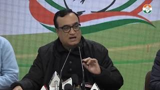 JNU Violence | Delhi CP should be removed | AICC Press Briefing By Ajay Maken at Congress HQ