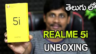 Realme 5i Unboxing telugu | mobile under 9000