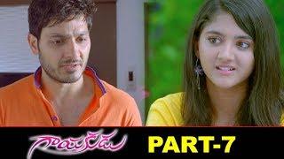 Gayakudu Full Movie Part 7 | 2020 Telugu Movies | Bigg Boss Ali Reza | Shriya Sharma