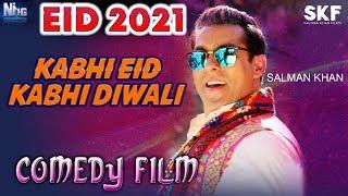 KABHI EID KABHI DIWALI   Salman Khan की कॉमेडी फिल्म   EID 2021   BIG ANNOUNCEMENT