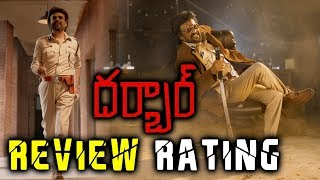 Rajini's Darbar Movie Review || Darbar Review & Rating || Public Talk || Genuine Public Response