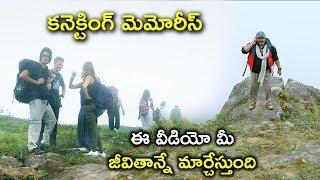 ఈ వీడియో మీ జీవితాన్నే మార్చేస్తుంది | Tholi Premalo Movie | Latest Movie Scenes Telugu