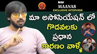 Actor Maanas Exclusive Full Interview || Close Encounter With Anusha || BhavaniHD Movies