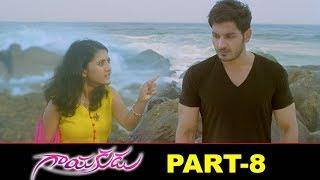 Gayakudu Full Movie Part 8 | 2020 Telugu Movies | Bigg Boss Ali Reza | Shriya Sharma